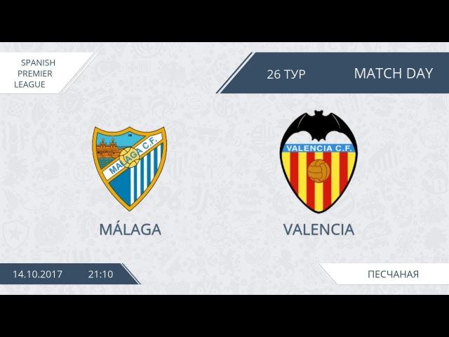 AFL17. Spain. Primera. Malaga - Valencia