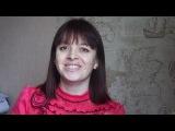 Видеоотзыв на Тренинг Аделя Гадельшина от Фроловой Елены
