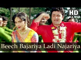 Beech Bajariya Ladi Najariya - Ghar Parivaar Song - Rishi Kapoor - Meenakshi Seshadri - Prem Chopra
