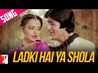 Ladki Hai Ya Shola Song | Silsila | Amitabh Bachchan | Shashi Kapoor | Jaya Bachchan | Rekha