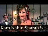 Kam Nahin Sharab Se Shokhiyan - Helen - Joy Mukherjee - Aag Aur Daag - Seductive Cabaret Song