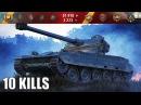 ЖЕСТЬ ЖЕЛТЫЙ СПЕЦНАЗ НА AMX 13 105 🌟🌟🌟 World of Tanks лучший бой лт 10 уровня АМХ 13 105 wot
