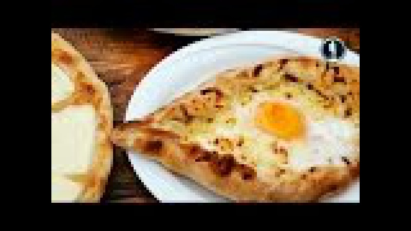 Батуми. Аджарская кухня 🍳 Планета вкусов 🌏 Моя Планета