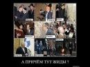 Видео для тех, кто не верит, что евреи рулят всем и всеми! И это только евреи из Ро ...