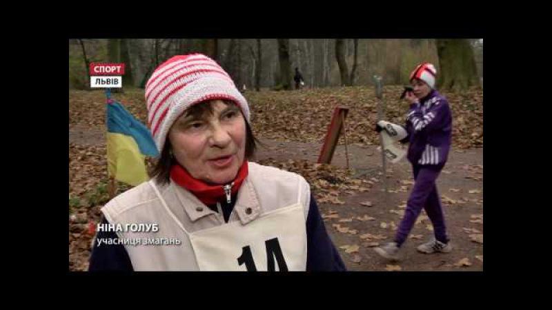 Львів'яни змагалися у популярній в Європі нордичній ходьбі » Freewka.com - Смотреть онлайн в хорощем качестве
