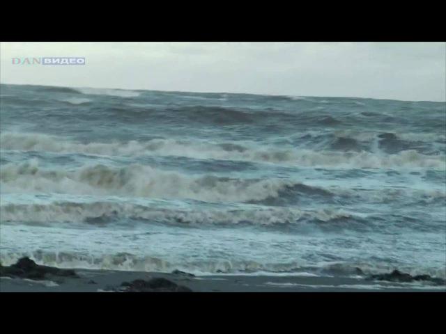 Шторм в Охотском море на Тихом океане