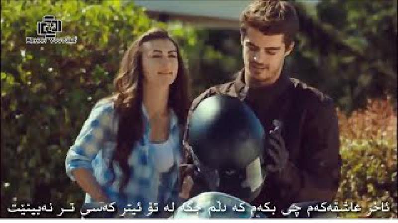 Amin Habibi | Divooneh Mikoni Mano 2016 | Kurdish Subtitle Clip HD | امین حبیبی | دیوونه میكنی منو