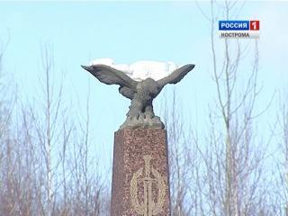 В Костроме прошёл митинг памяти земляков-афганцев