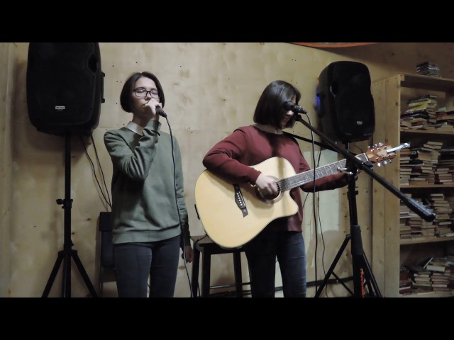 МЮК Елеге — Conduct (The Cranberries cover)