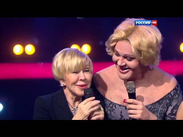 Любовь Успенская и Алексей Чумаков в программе Один в один