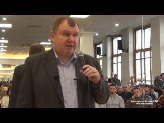 Пресс конференция ВрИО Президента СССР Тараскина С В.Москва, 19. 11. 2016