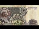 Что такое Деньги Банки Кредит как дурят народ oYMqdr3nZH4