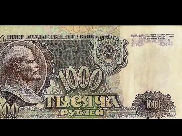 Что такое Деньги, Банки, Кредит как дурят народ youtu.be/oYMqdr3nZH4