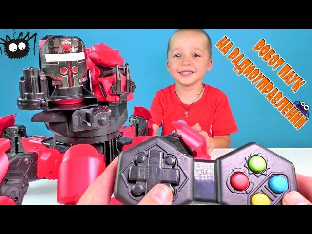 Мега гигантский паук монстр на радиоуправлении распаковка игрушки DOOM RAZOR Spider unpac...