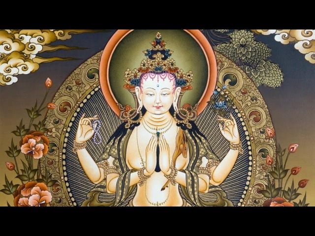 Авалокитешвара (Ченрези) - Бодхисаттва сострадания
