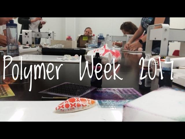 ☆Моя поездка на Polymer Week 2017☆VAIGI