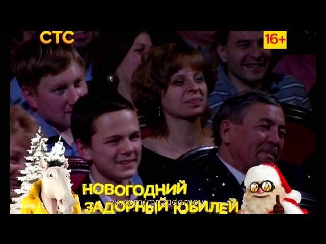 Михаил Задорнов Розыгрыши. Золотая ручечка (Концерт Новогодний задорный юбилей, 30.12.13)