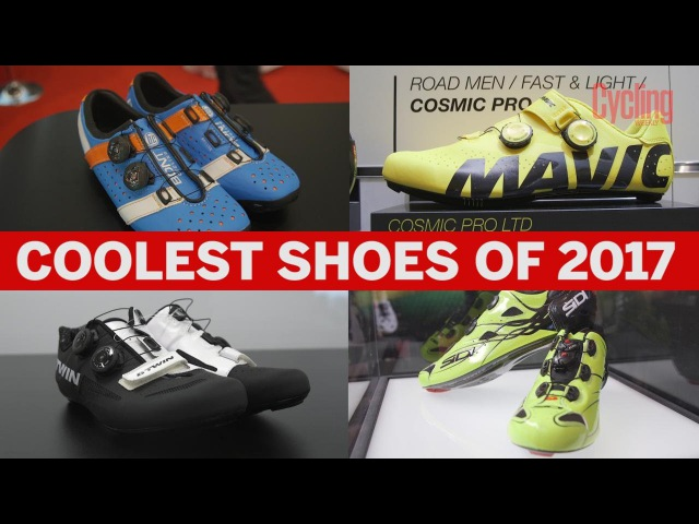 Coolest cycling shoes of 2017