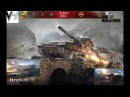World Of Tanks ✵ FV215b (183) ✵ one shot,one kill, no luck,just skill,7100 урона