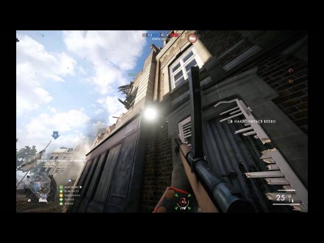 Battlefield 1. Замечено странное свечение во время игры.