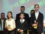 Церемония торжественного вручения паспортов