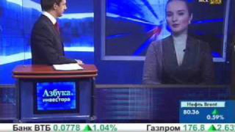 Азбука инвестора: сорта нефти