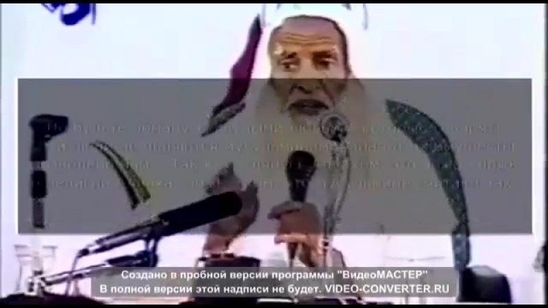 """""""Тот, кто убьёт НЕмусульманина, с которым Подписан Мирный договор, не ощутит благоухания Рая""""(Бухари)"""