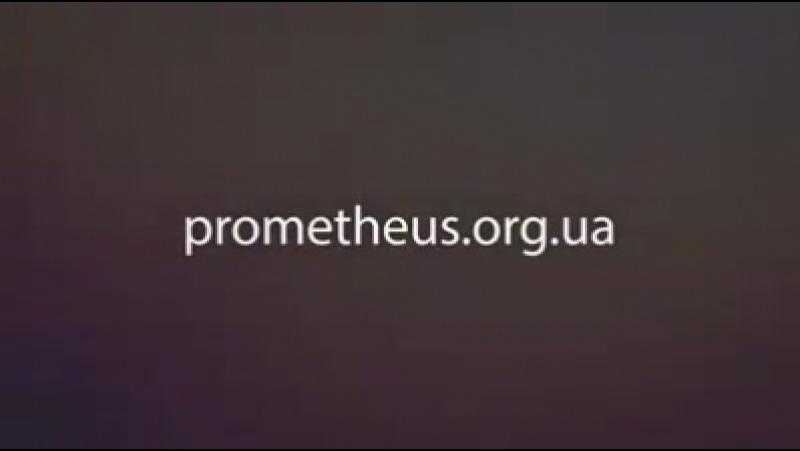 Prometheus запускає проект впровадження викладання програмування в школах і потребує вашої допомоги