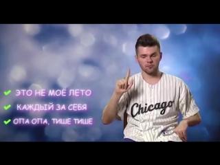 Топ-модель по-украински (второй эпизод)