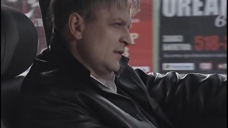 Тайная стража-1.DVDRip.04-antonios
