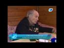 2017.11.11, ЛОТ: Ветеран рассказал поисковикам о забытых могилах времен войны в Ленобласти