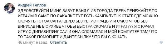 https://pp.vk.me/c837323/v837323169/5944/61GHx9QpSvI.jpg