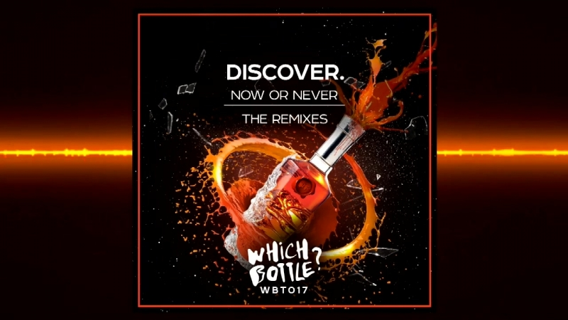 DiscoVer. - Now Or Never (Dim2Play Techcrasher Remix) Preview