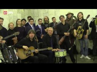 На станции «Боровицкая» дан старт новому этапу проекта «Музыка в метро»