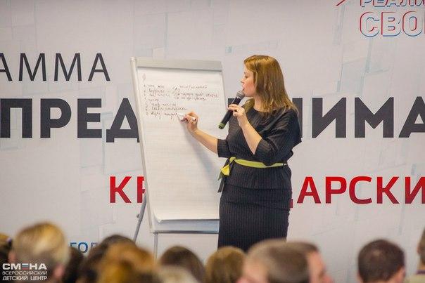 А тем временем в Анапе на площадке Всероссийского детского центра 'Сме