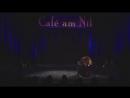 Café Am Nil 2014 Al Atlal Mercedes Nieto 'Enti ya Amar' 1060