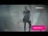 Катя Лель - Гамма-бета (RUSONG TV)