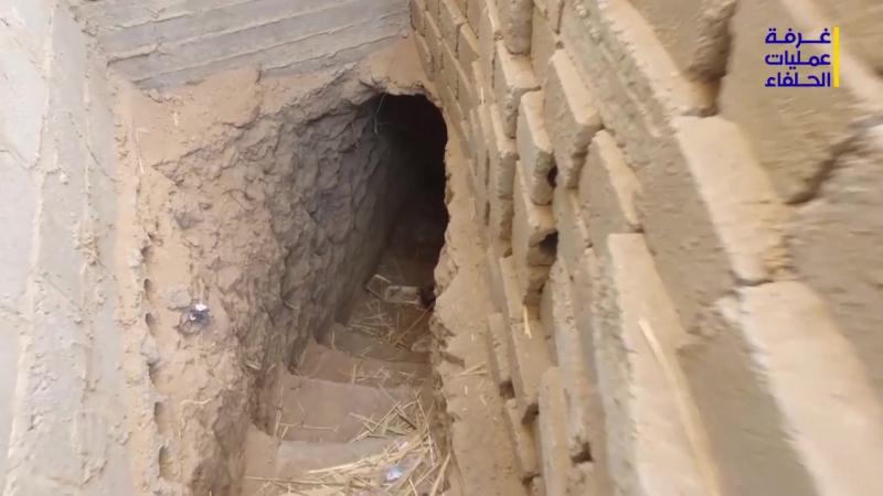 Видео-кадры подземного туннеля в деревне Бокрус в местности Дейр эз-Зор