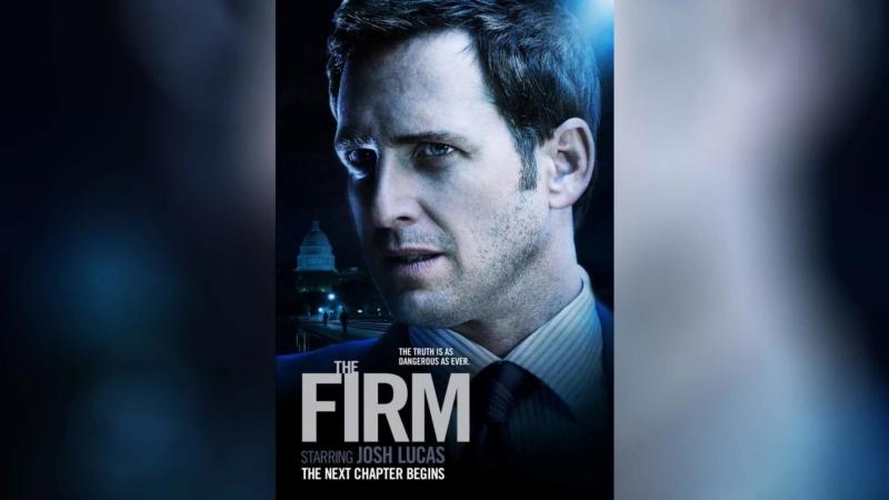 Фирма (2012) | The Firm