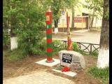 В Новодвинске установлен пограничный столб