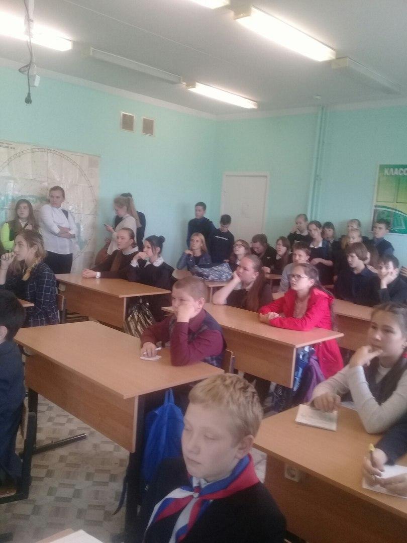Первое заседание министерств школы№3