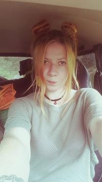 Лиза Кирица