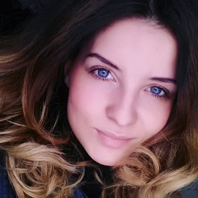 Анастасия Утева