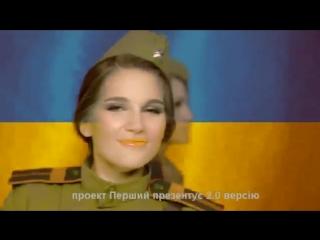 гурт Made in Ukraine - Смуглянка вер. 2.0 (Ukraine, 2014)(360p)