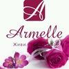 Armelle/Французский парфюм/Бизнес/Саранск
