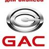 Легковые автомобили для бизнеса  GAC Киров