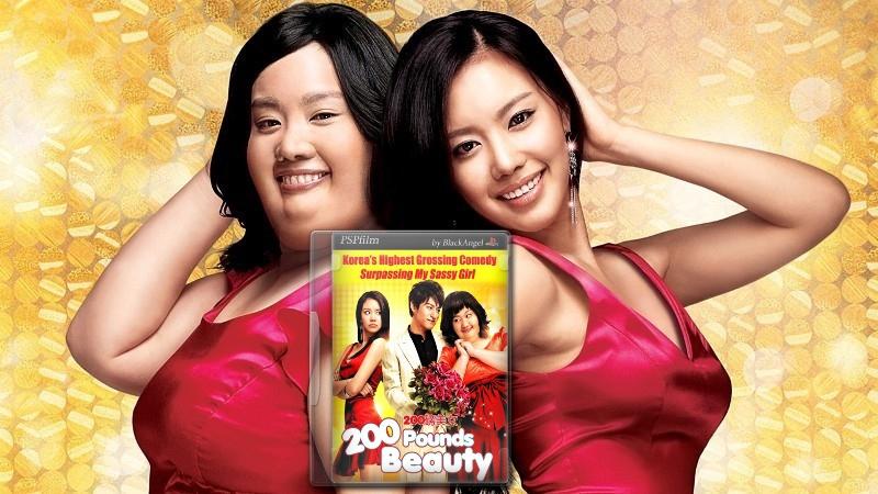 200 фунтов красоты (2006) [Minyeo-neun goerowo]