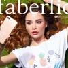 Faberlic | Фаберлик Витебск