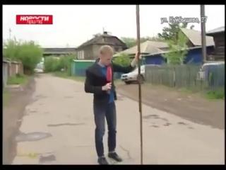 Корреспондент в Красноярске случайно нашел портал в ад (6 sec)