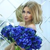 Evgenia Guseva